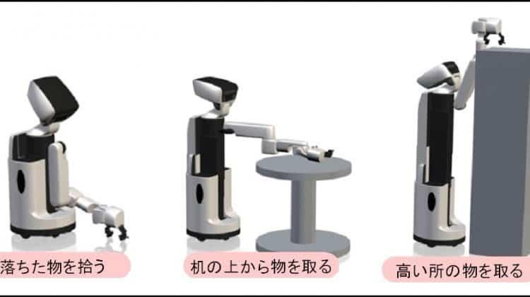 Toyota Helper Robot