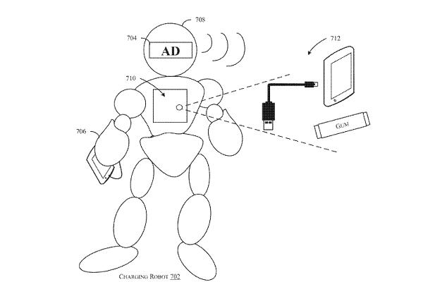 Amazon robot patent